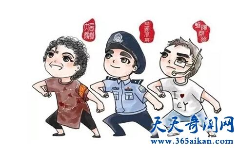 探索中国民间最出名的间谍组织,北京朝阳群众堪比中情局!